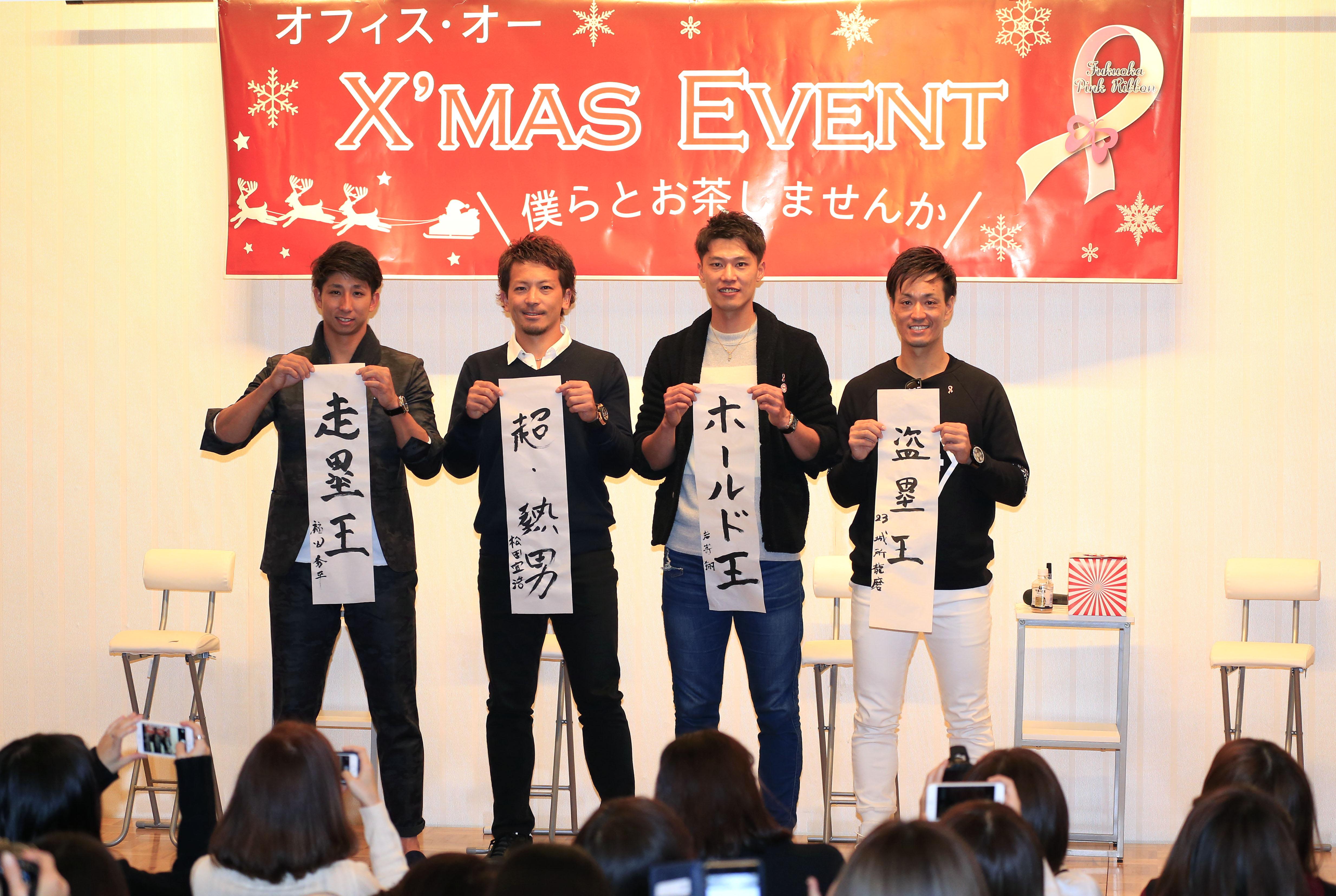 クリスマスイベント 参加ありがとうございました